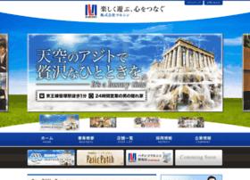 S-marushin.co.jp thumbnail