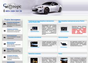 S-motors-auto.ru thumbnail
