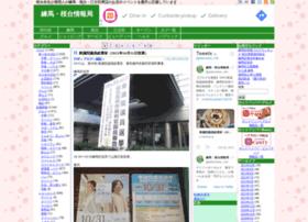 S-nerima.jp thumbnail