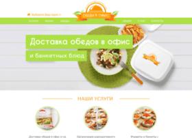 S-obed.ru thumbnail
