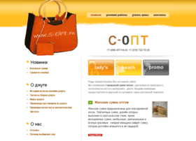 S-opt.ru thumbnail