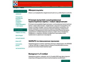 S-otk.ru thumbnail