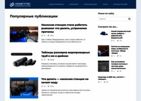 S-paket.ru thumbnail