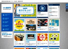 S-pr.co.jp thumbnail