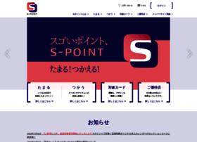 S-pt.jp thumbnail