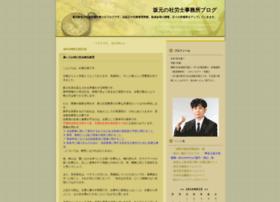 S-sakamoto.net thumbnail