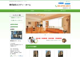 S-t-home.jp thumbnail