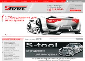 S-tool.ru thumbnail