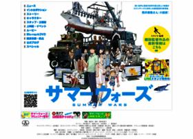 S-wars.jp thumbnail