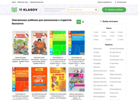 S.11klasov.ru thumbnail