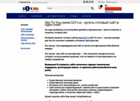 S2y.ru thumbnail