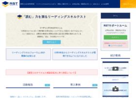 S4e.jp thumbnail