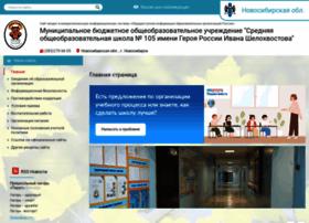 S_105.edu54.ru thumbnail