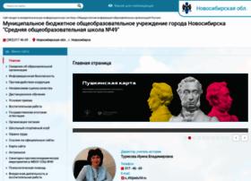 S_49.edu54.ru thumbnail