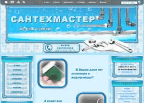 Sa-master.kiev.ua thumbnail