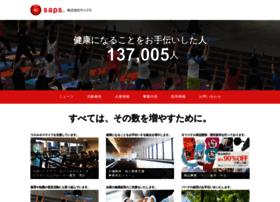 Sa-ps.jp thumbnail