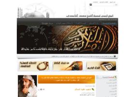 Saadghamdi.com thumbnail