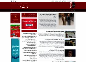 Saat24.news thumbnail