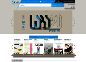 Saba.com.ge thumbnail