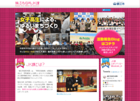 Sabae-jk.jp thumbnail