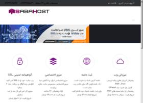 Sabahost.ca thumbnail