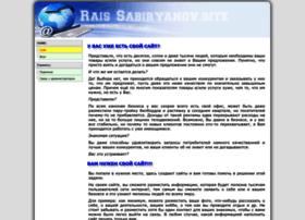 Sabiryanov.ru thumbnail
