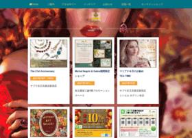 Sabra.co.jp thumbnail