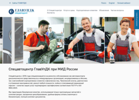 Sac.ru thumbnail