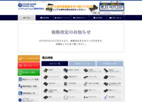 Sacom.co.jp thumbnail