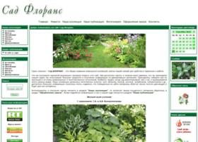 Sad-florans.ru thumbnail