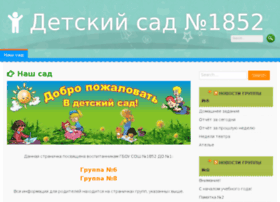 Sad1852.ru thumbnail