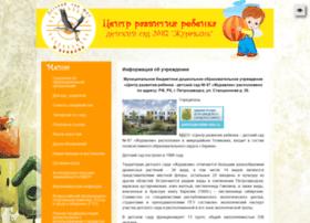 Sad87.ru thumbnail