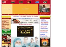 Sada-e-watan.com thumbnail