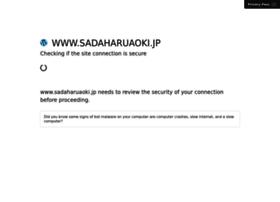 Sadaharuaoki.jp thumbnail