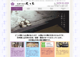 Sadaijin.co.jp thumbnail