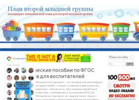 Sadik-plan.ru thumbnail