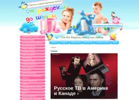 Sadikshkola.ru thumbnail