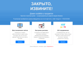 Sadiktk.ru thumbnail
