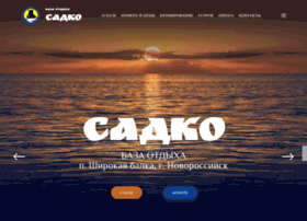 Sadko-morstroy.ru thumbnail