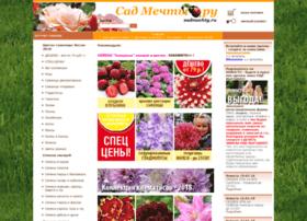 Sadmechty.ru thumbnail