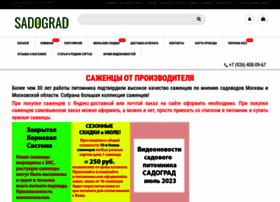 Sadograd.ru thumbnail
