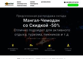 Sadprof.com.ua thumbnail