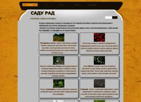 Sadurad.ru thumbnail