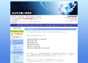 Saeki-net.jp thumbnail
