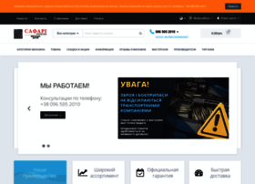 Safari ukraina com