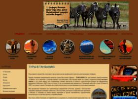 Safaricompany.ru thumbnail