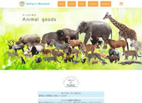 Safarimarket.co.jp thumbnail