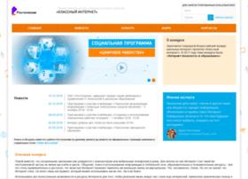 Safe-internet.ru thumbnail
