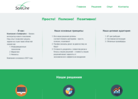 Safe-line.ru thumbnail