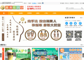 Safeandnice.com.hk thumbnail
